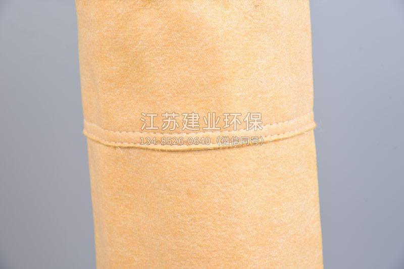 p84布袋